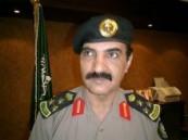 تعيين اللواء الزهراني مديراً لشرطة الشرقية .