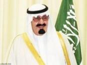 أوامر ملكية: تعيين عبدالعزيز بن عبدالله نائباً لوزير الخارجية و مفرج الحقباني نائباً لوزير العمل