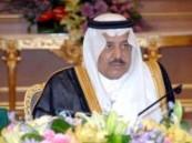 مجلس الوزراء برئاسة الأمير نايف  يؤكد الاهتمام الكبير الذي يوليه خادم الحرمين الشريفين حفظه الله لمختلف القضايا العربية والإسلامية .