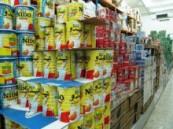 هيئة الغذاء والدواء تحذر من مشروبات رياضية وغازية وعصيرات ومربَّى وجلي مصدرها الصين  .