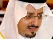 الأمير فيصل بن خالد يرعى المباراة النهائية لبطولة النخبة الثانية الدولية لكرة القدم