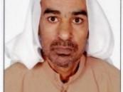 ساهموا في إعادته الى أسرته.. البحث عن المواطن الأحسائي علي حسين البقشي المفقود بالدمام .