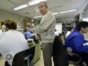 اليابان بلاد العجائب …ملابس مكيفة بمراوح تعمل 11 ساعة في اليوم  .
