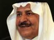 سمو النائب الثاني يرأس الاجتماع الثامن عشر لأصحاب السمو أمراء المناطق في جدة بعد غدٍ الأحد .