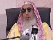 سماحة المفتي العام : تشغيل الخادمات الهاربات من كفلائهن حرام
