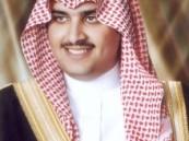 برئاسة الأمير تركي : جمعية بناء لرعاية الأيتام بالشرقية  تعقد اجتماعها السادس يوم بعد غدا الاثنين .