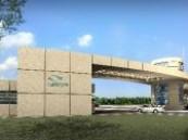 عبر موقع الجامعة الالكتروني  : جامعة الدمام تفتح باب القبول لبرنامج التعليم عن بعد الثلاثاء المقبل .