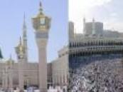 رئاسة شؤون المسجد الحرام تمنع حجز الأماكن في المسجد الحرام .