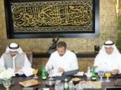 الإعلان عن تأسيس شركة آرام الاحسان القابضة لإنتاج البرامج والأنشطة الإعلامية الهادفة .