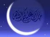 المحكمة العليا تدعو إلى تحري رؤية هلال شهر رمضان المبارك مساء يوم الخميس   ..