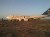 الخطوط السعودية  تنفي سقوط طائرتها في صحراء الربع الخالي