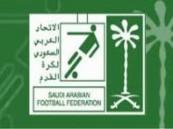 لجنة الاحتراف بالاتحاد السعودي ترسل خطاباً للأندية يتعلق بأوضاع اللاعبين  .