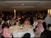 بحضور الملحق الثقافي في نيوزلندا : نادي الطلبة السعوديين في اوكلاند يحتفل بعيد الفطر المبارك .