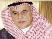 أمر ملكي بتعين الدكتور عبدالله الجاسر نائباً لوزير الثقافة والإعلام بمرتبة وزير  .