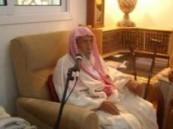 وفاة الرئيس السابق للهيئة الدائمة بمجلس القضاء الأعلى في السعودية الشيخ العلامة عبدالله بن عقيل  .