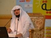 """بن مسفر يحكي عن نعمة الولد الصالح والأحمد يؤكد بأن القرآن منهج حياة بملتقى """"معاً نفرح"""""""