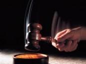 القضاء يستمع لأقوال هيلة أول امرأة تحاكم بتهمة الإرهاب