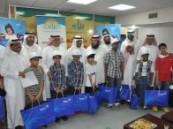 ساهمت فيها أرامكو … توزيع الحقيبة المدرسية على أبناء جمعية بناء أيتام الشرقية