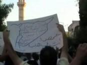 العرب يدعون سوريا لتنفيذ اتفاقها مع العربي.. ووقف القتل فورا