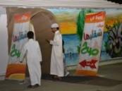 """3200 شاب يتجولون في معرض """"حياتك شقلبها صح"""" بالملتقى الشبابي بجدة ."""