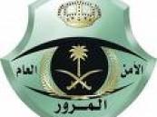 وفاة وأصابة 5 أشخاص من أسرة واحدة في حادث إنقلاب مروع لسيارة ( لاندكروزر ) على طريق الأحساء الرياض .