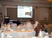 مؤتمر طبي يؤهل 50 جراحاً في تقنيات الجراحة المائية للقدم السكري .