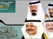 إدارة صحيفة الأحساء نيوز تهنئكم بحلول شهر رمضان المبارك..