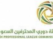 فريق الرائد يستضيف  الإتحاد في لقاء  مقدم من الجولة الثالثة من دوري زين السعودي للمحترفين اليوم ..