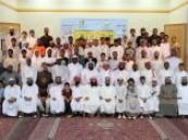"""المدينة الشبابية تكرم 210 متطوع شاركوا في تنظيم ملتقى """"معاً نفرح"""""""