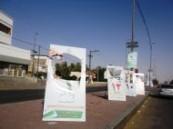أيدي العبث والتصرفات الطائشة تطال لوحات المرشحين للمجلس البلدي بوادي الدواسر  .