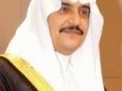 الأمير محمد بن فهد يرأس الخميس القادم اجتماع مجلس أمناء مؤسسة الأميرة العنود الخيرية .