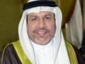 تحديث الإطار العام لخطة جامعة الأمير محمد بن فهد الإستراتيجية .