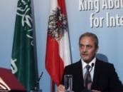 سعود الفيصل: أي تحرك تقوم به إيران سنقابله برد فعل محسوب