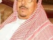 الإعلامي عبدالله القنبر يستقبل الحفيد الثاني من أبنه محمد ..