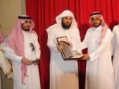 الشيخ العريفي يحاضر في جامعة الدمام .