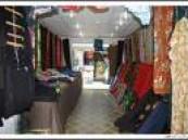 خلال الفترة من 5 ? 7 رمضان مركز سيدات الأعمال بغرفة الأحساء ينظم معرض ( أصالة الشرق 2009 ) ..