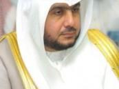 بترجي: القطاع الخيري لن ينسى الأيادي البيضاء لسموه : جمعية بر جدة ترفع التعازي بوفاة سلطان الخير