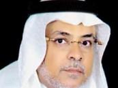 """""""شفاء"""" تُعزي الأسرة المالكة والشعب السعودي بوفاة الأمير سلطان ."""