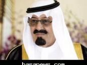 خادم الحرمين يغادر المستشفى لاستكمال علاجه في العيادة الطبية بقصره في الرياض