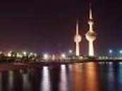اعتباراً من الثلاثاء المقبل … الكويت تعلن الحداد على وفاة ولي العهد لمدة ثلاث أيام