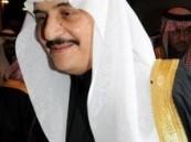 أمير الشرقية يتلقى العزاء بفقيد الوطن الامير سلطان بن عبدالعزيز  .