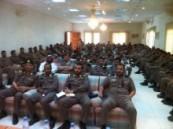شرطة المنطقة الشرقية تنفذ برنامجاً لتطوير مهارات رجل الامن في التعامل مع الجمهور
