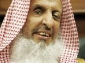المفتي العام للمملكة : الحج ليس ميداناً للمهاترات والمساومات والدعاوى المذهبية المقيتة