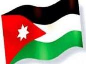 الأردن يعلن الحداد العام اليوم على وفاة الأمير سلطان