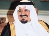 """قالوا عن الأمير سلطان بن عبدالعزيز """" رحمه الله """""""