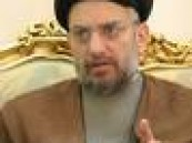 تشييع رسمي لجثمان رئيس المجلس الأعلى الإسلامي العراقي عبدالعزيز الحكيم  ..