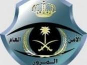 حادث إنقلاب يتسبب في حالة وفاة وإصابات على طريق خريص – الرياض و نقل المصابين الى مستشفى الملك فهد بالهفوف .