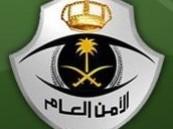 في مشهد مأساوي مروع  : طفل يقتل نفسة في محافظة الجبيل بالخطأ أثناء وجوده بداخل سيارة والده وهي في وضع النشغيل .