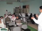 مستشفى الجفر ينظم ورشة عمل ( المريض أولاً )