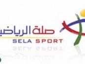 """"""" صله """"  الرياضية تعلن أن اليوم اخر ايام بيع التذاكر لمباراة الديربي بين الاتحاد والاهلي  ."""